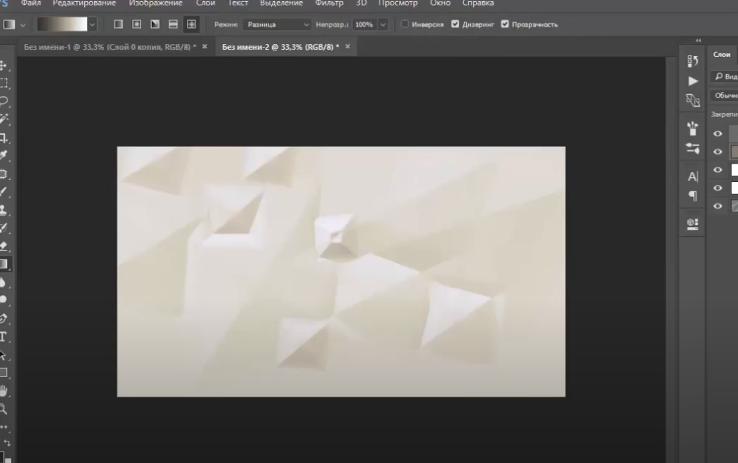 эффект вырезанной бумаги в фотошопе
