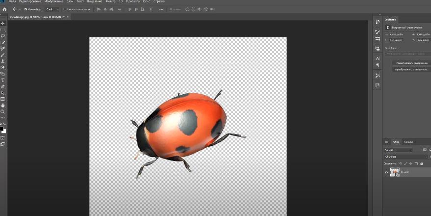 Как сделать 3д эффект в Photoshop