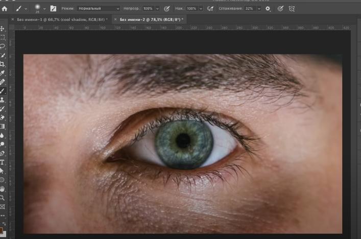 photoshop цвет глаз