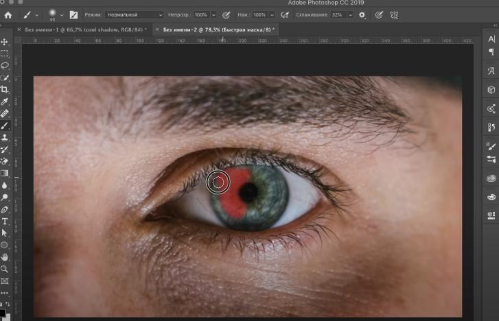 фотошоп изменяем цвет глаза