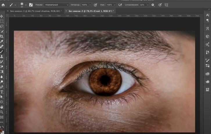 как поменять цвет глаз в фотошопе