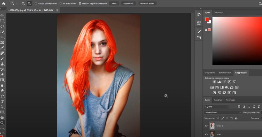 как поменять цвет волос в фотошопе