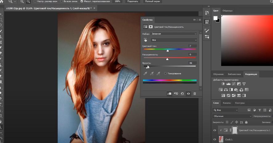 фотошоп подобрать цвет волос