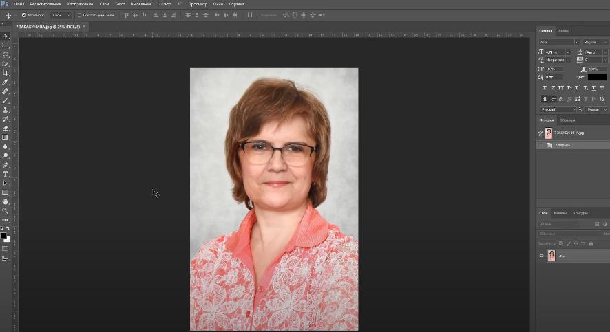 photoshop сделать фон белым