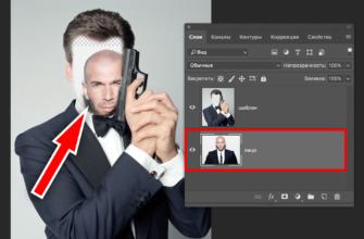 Как вставить другое лицо в Photoshop