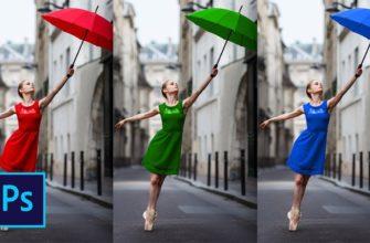 Как поменять цвет одежды в Photoshop