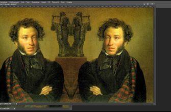 Как отзеркалить изображение в Photoshop