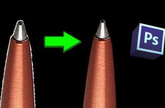 Как сгладить края после вырезания в Photoshop