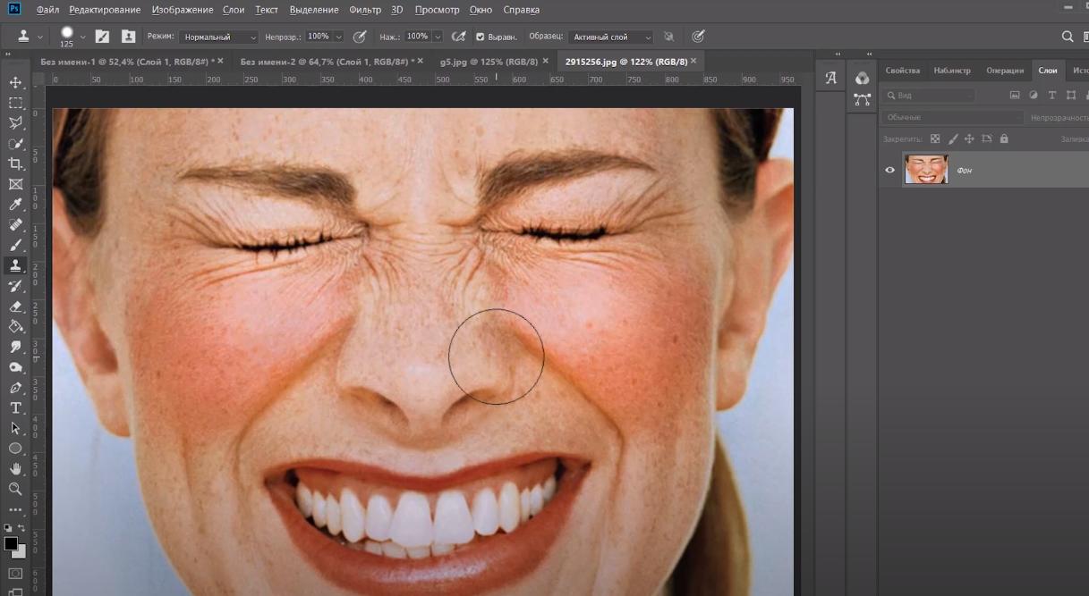 фотошоп краснота лица