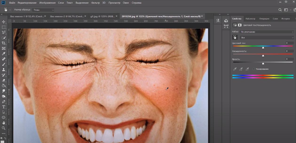 как уменьшить красноту лица в фотошопе