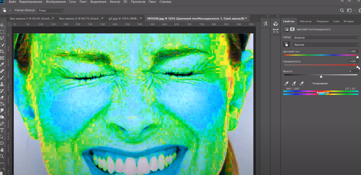 Как убрать красноту лица в Photoshop