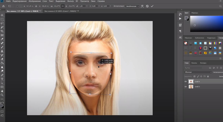 фотошоп онлайн вставить другое лицо