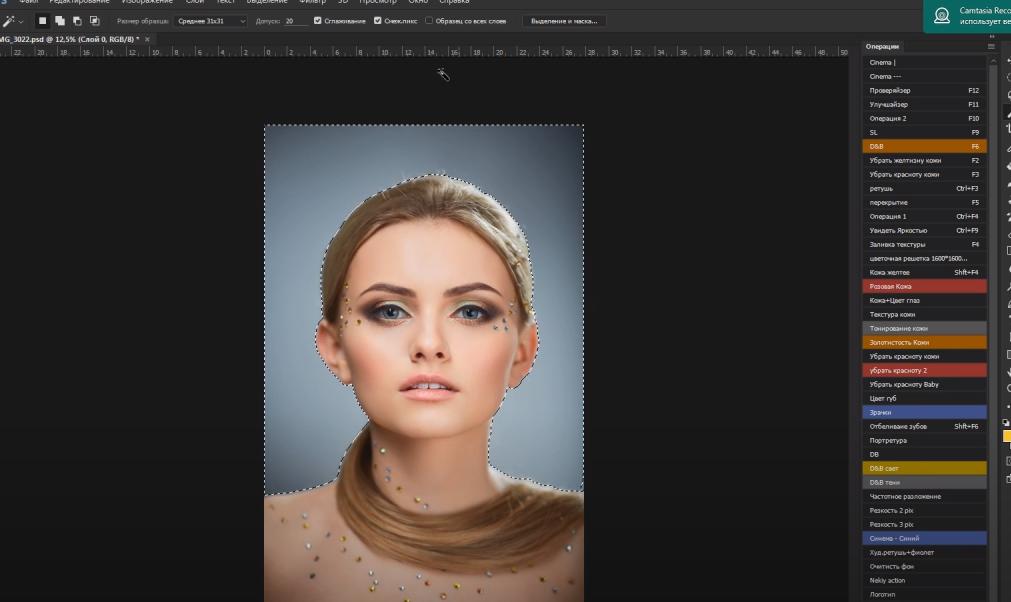 как поменять цвет заднего фона в фотошопе