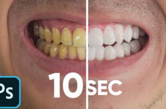 Как отбелить зубы в Photoshop