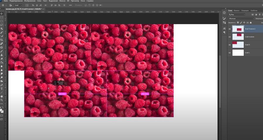 как сделать текстуру в фотошопе из картинки