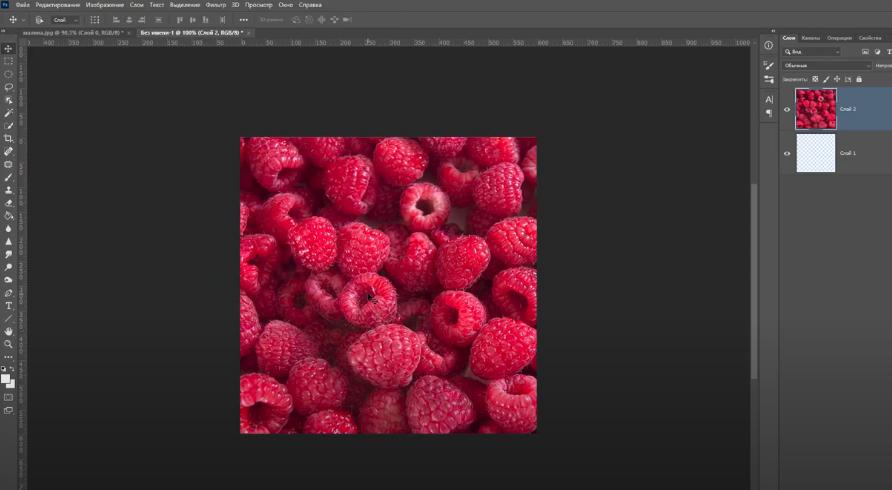 как сделать заливку текстурой в фотошопе