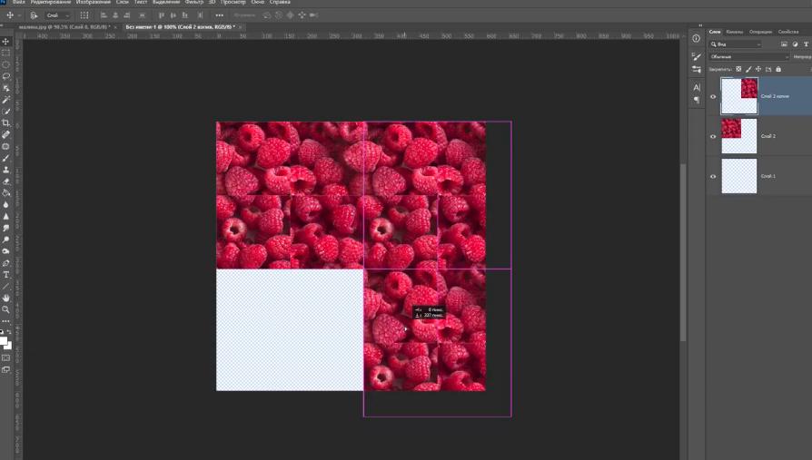 как сделать текстуру газона в фотошоп