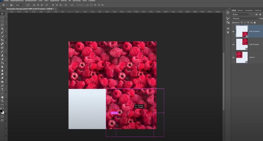 текстуру в фотошопе