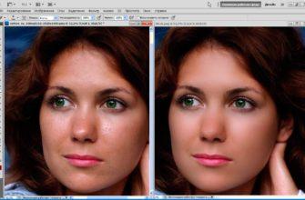 Как убрать пигментные пятна в Photoshop