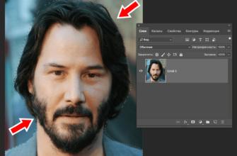 Как пользоваться инструментом лассо в Photoshop