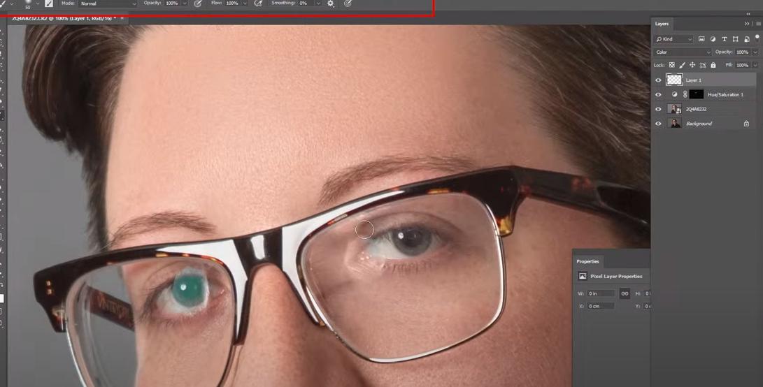 как сделать отражение в очках в фотошопе