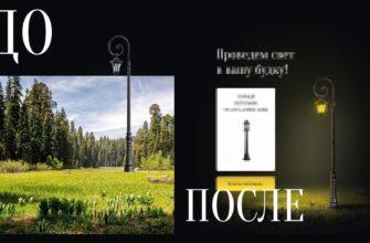 Как сделать рекламный баннер в Photoshop