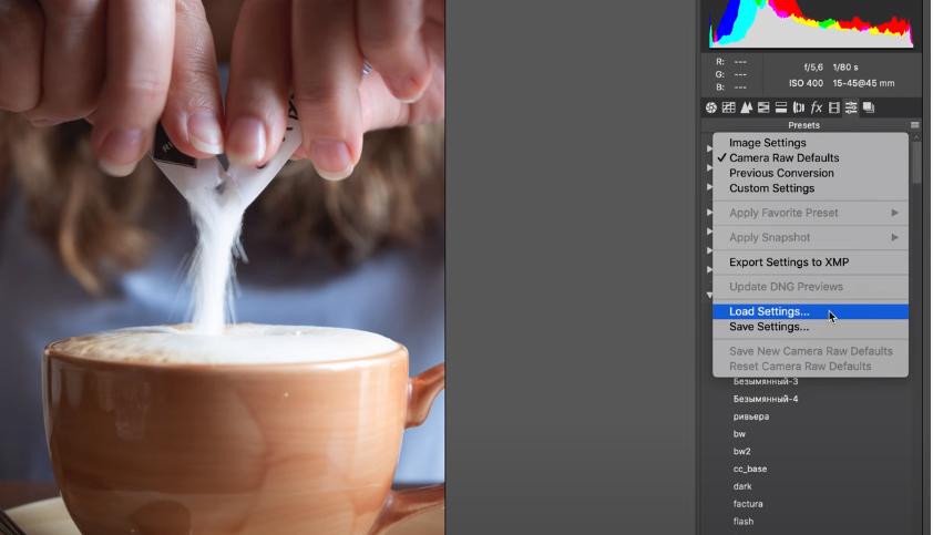 обработка raw в фотошопе