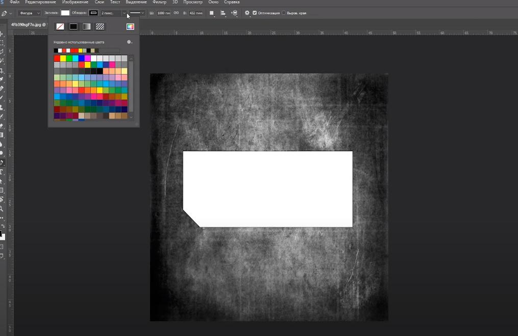 как создать логотип в фотошопе