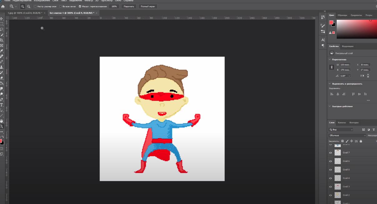 как делать пиксель арт в фотошопе