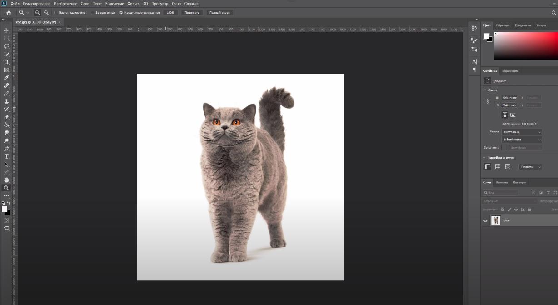 как настроить фотошоп для пиксель арта