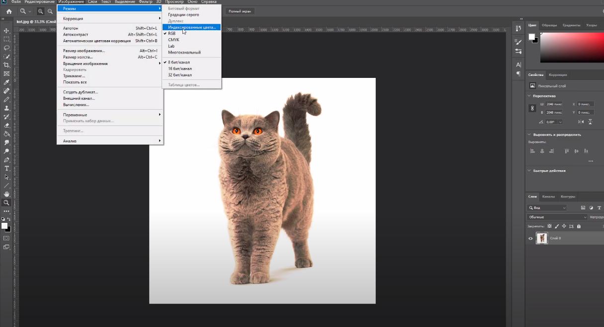как нарисовать пиксель арт в фотошопе