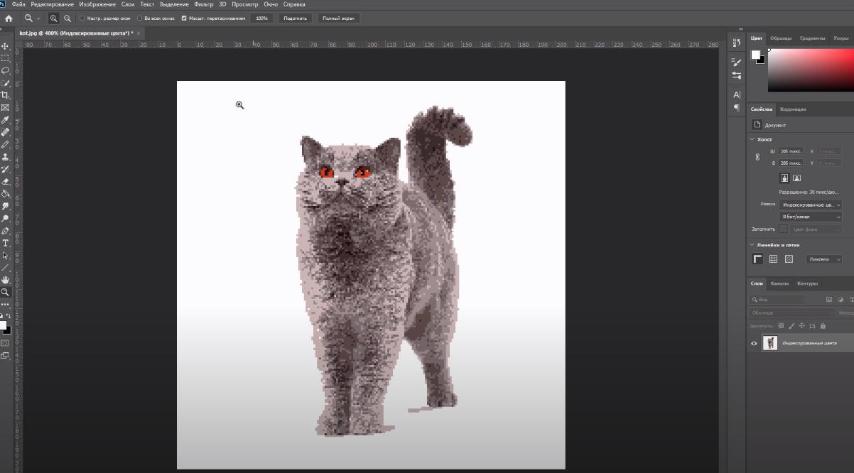 как сохранить пиксель арт в фотошопе