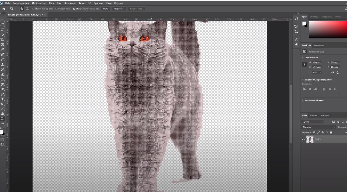 настройка фотошопа для пиксель арта