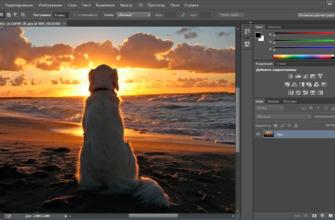 Почему Photoshop не сохраняет файлы: jpg, png, pdf и другие