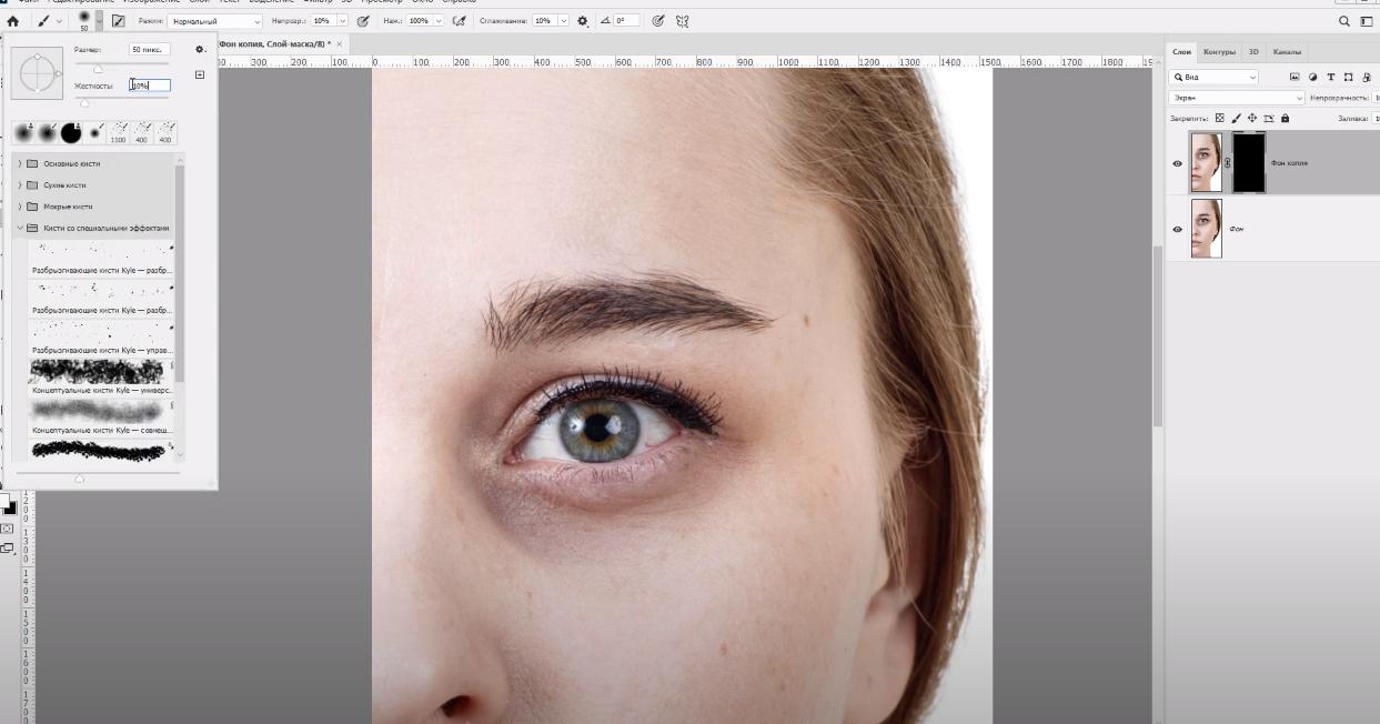 убрать синяки под глазами фотошоп онлайн