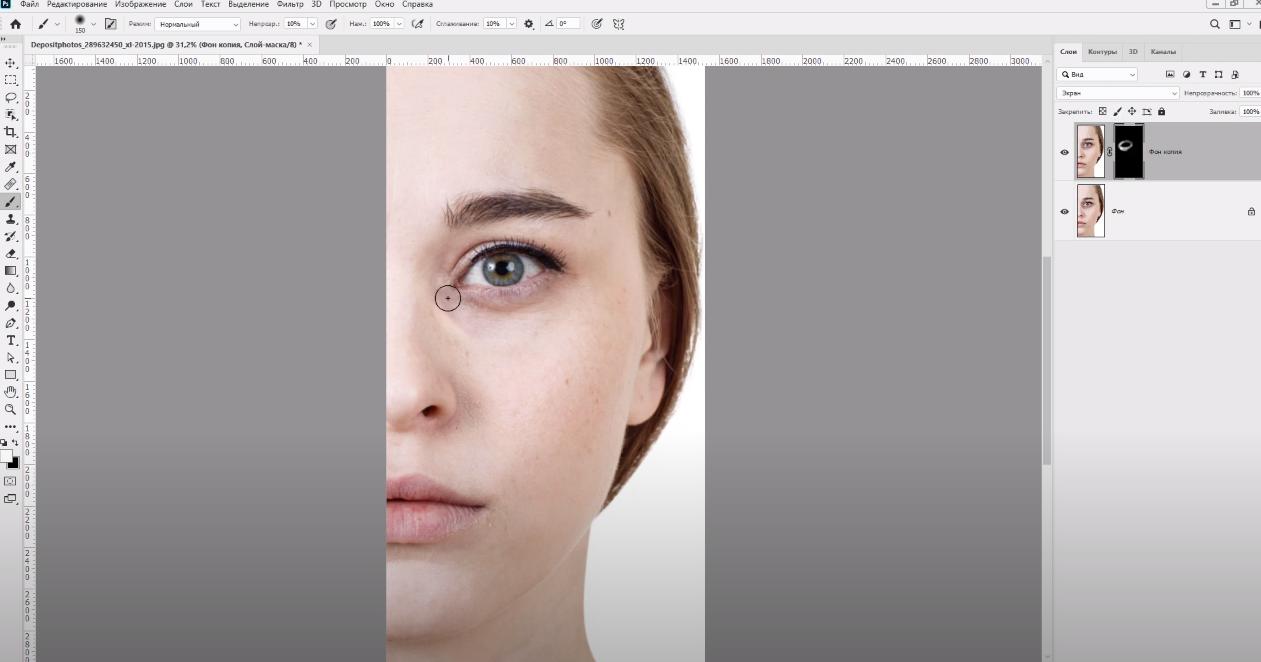 как замазать синяки под глазами в фотошопе