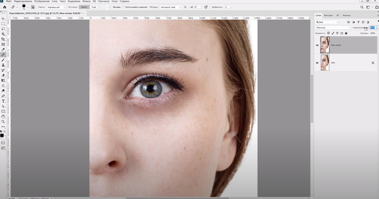 Как убрать мешки (синяки) под глазами в Photoshop