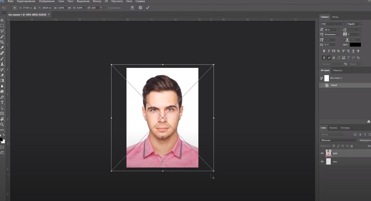 шаблон для фото на документы 3x4 фотошоп