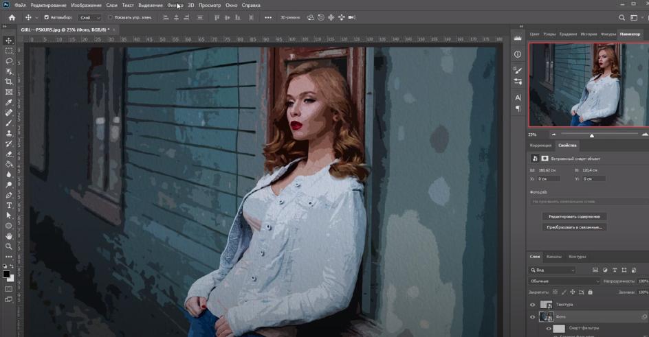 текстура акварели для фотошопа