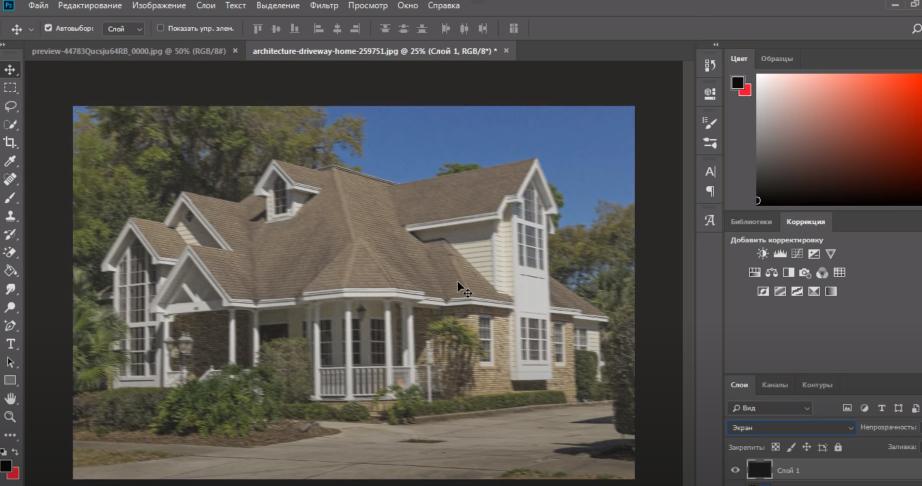 Как сделать эффект старой кинопленки в Photoshop